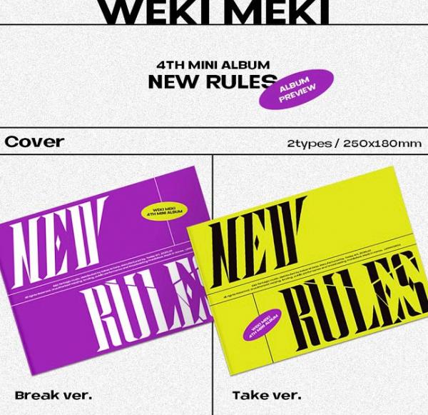 Weki Meki Mini Album Vol. 4 - NEW RULES