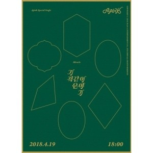 APINK - Special Sinlge Album (LIMITED)