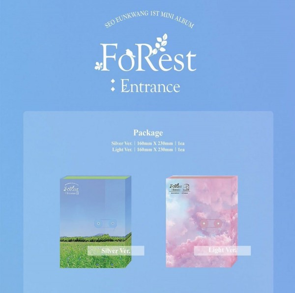 SEO EUN KWANG 1st Mini Album - FoRest : Entrance