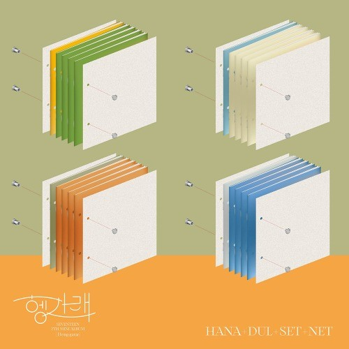 SEVENTEEN 7th Mini Album - Heng:garae 헹가래