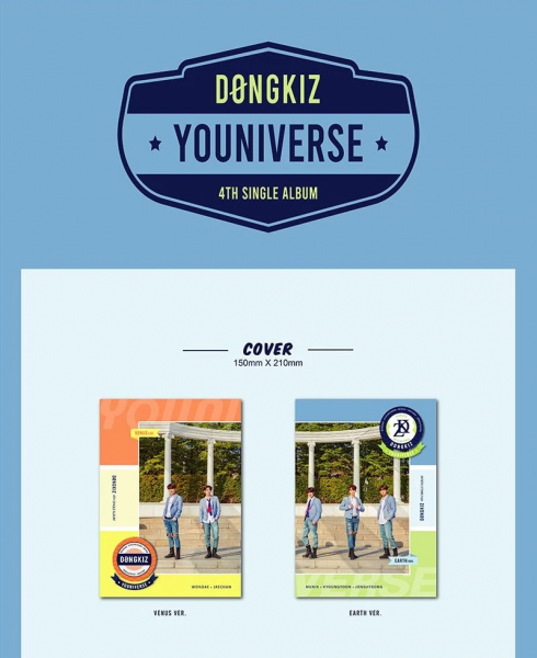 DONGKIZ Single Album Vol. 4 - Youniverse