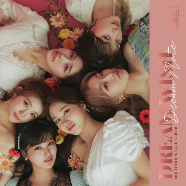 DreamNote 3rd Single Album - Dreamwish