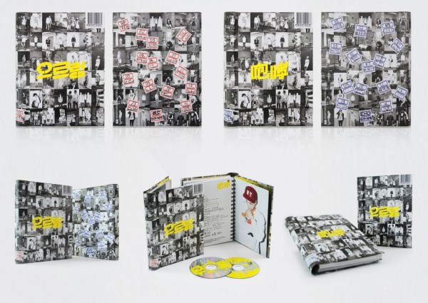 EXO-K Vol. 1 (Growl/Repackage) (Kiss Version)
