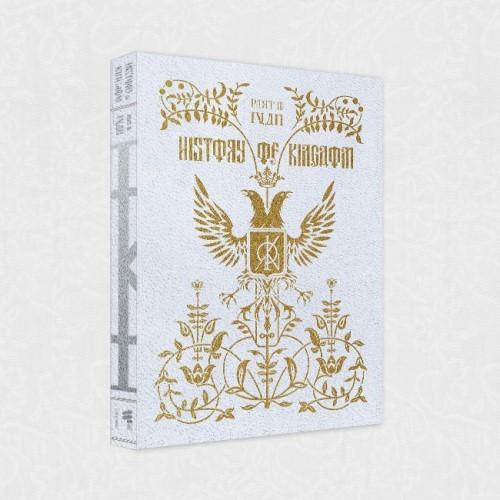 KINGDOM - History Of Kingdom : Part III. Ivan