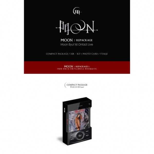 Moon Byul (MAMAMOO) Mini Album Vol. 2 (Repackage) - 門OON : Repackage (KIHNO KIT)