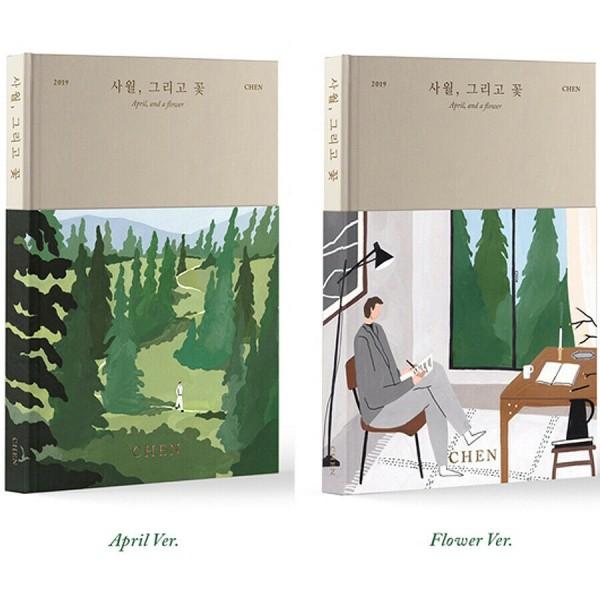 CHEN (EXO) 1st Mini Album - April, and Flower (April Vers.)