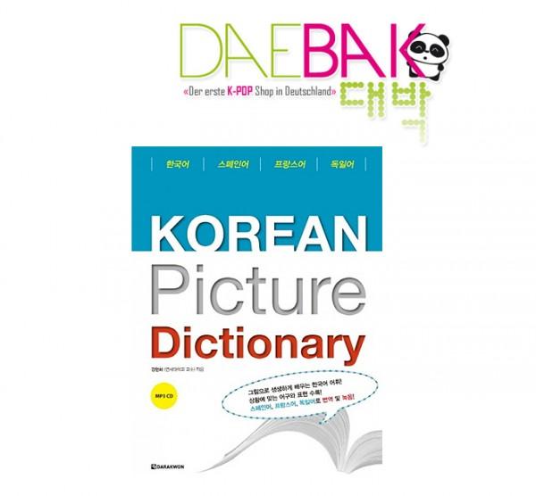 Korean Picture Dictionary - Bildwörterbuch mit CD (in DEUTSCH/SPANISCH u. FRANZÖSISCH)