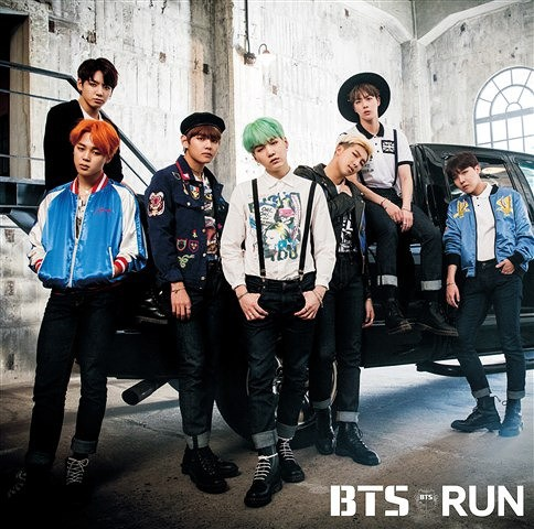 BTS - RUN -Japanese Ver.- [Regular Edition]