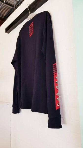 NCT - Simon Says Longsleeve Shirt