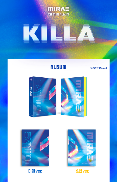 MIRAE Mini Album Vol. 1 - KILLA