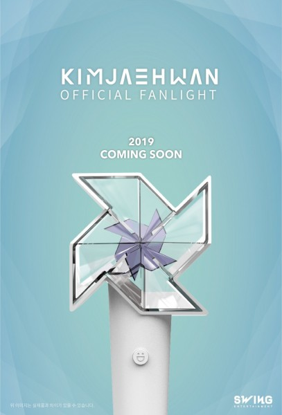 KIM JAEHWAN - Official Light Stick