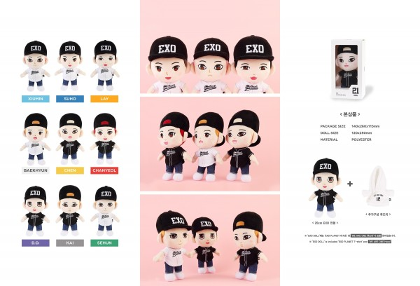 Exo - Official Character Doll