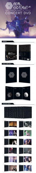 EXO FROM. EXO PLANET #1 - THE LOST PLANET - in SEOUL