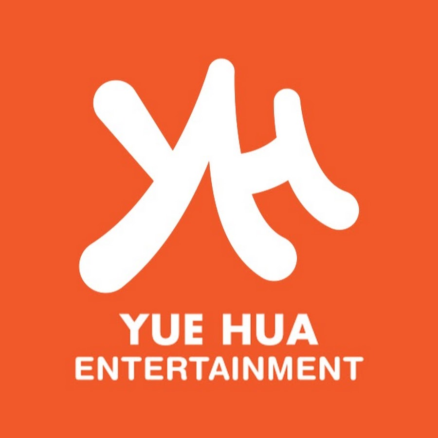 Yuehua Entertainment