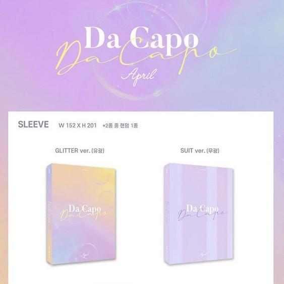 APRIL 7th Mini Album Da Capo