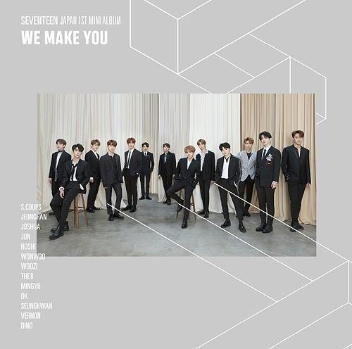 "SEVENTEEN Japan 1st Mini Album ""We Make You"" (Version B)"