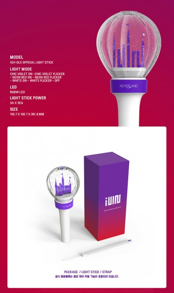 (G)I-DLE - Official Light Stick