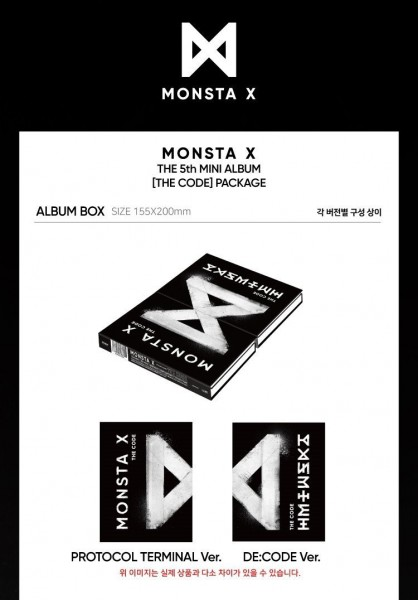 MONSTA X - Piece of Protocol - Terminal