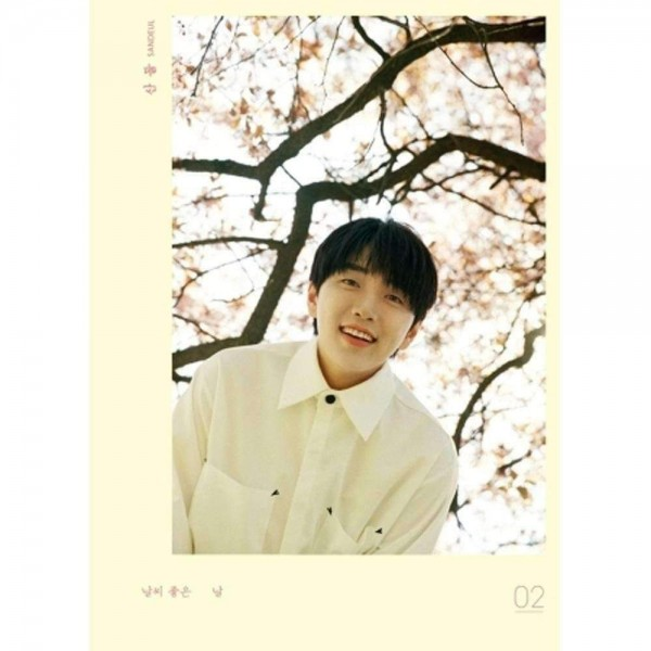 SANDEUL 2nd Mini Album