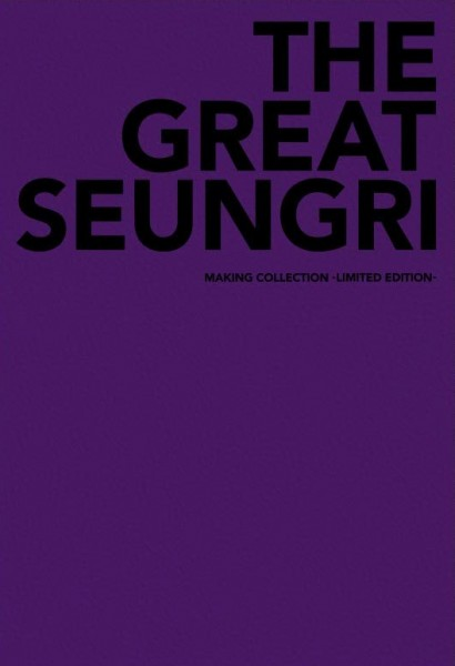 Seungri - The Great Seungri Making Collection(Limited Edition)