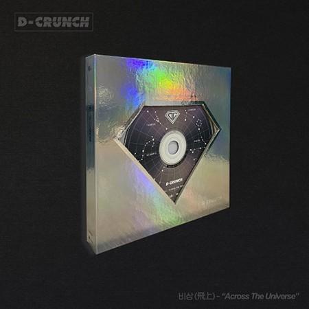 "D-CRUNCH Mini Album - 비상(飛上) ""Across The Universe"""