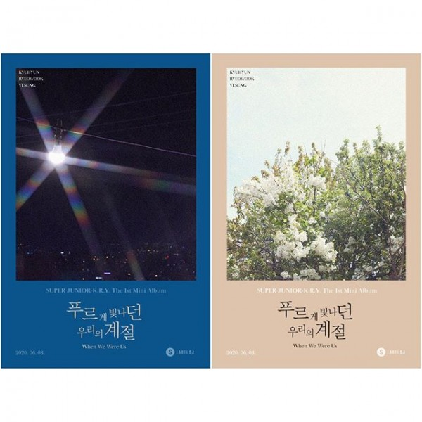 Super Junior K.R.Y. Mini Album Vol.1 [When We Were Us]
