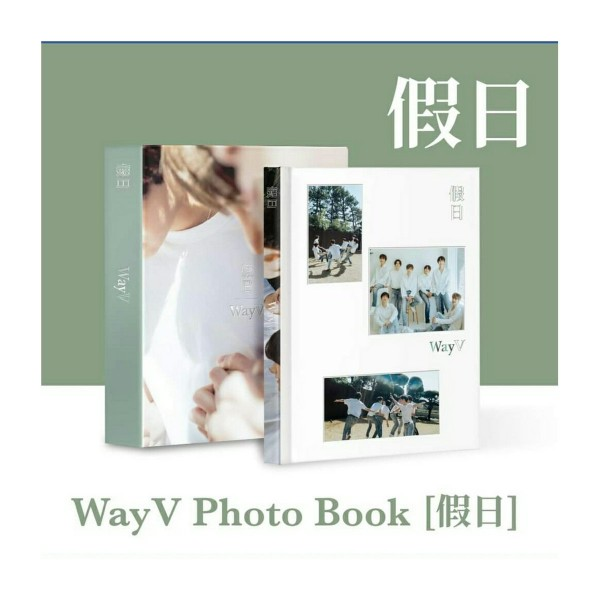 WayV - Photobook 假日