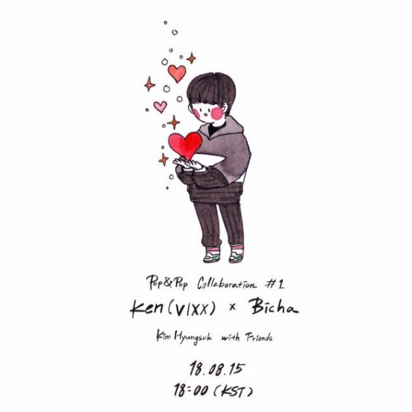 KEN(VIXX) x Bicha with Friends Pop & Pop Collaboration 1