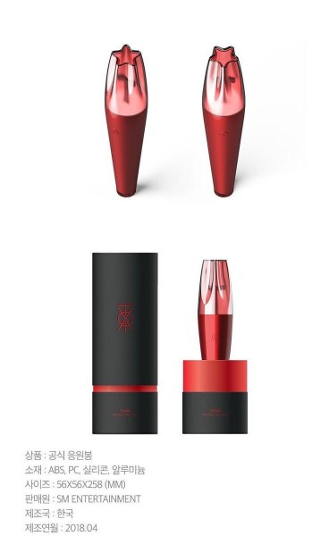 TVXQ - Offizieller Light Stick