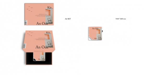 Seventeen - 3rd Album An Ode (KIHNO KIT)