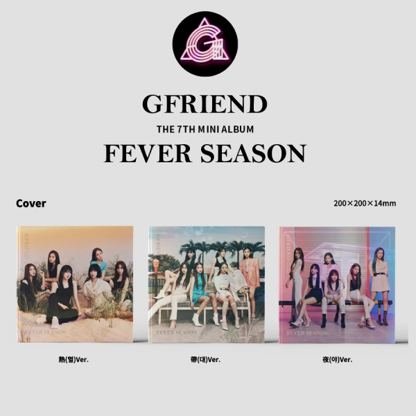 GFRIEND 7th Mini Album - FEVER SEASON