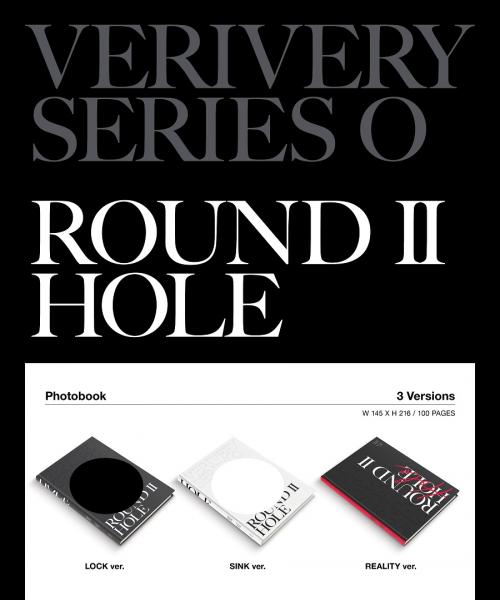 VERIVERY - SERIES 'O' ROUND 2: HOLE