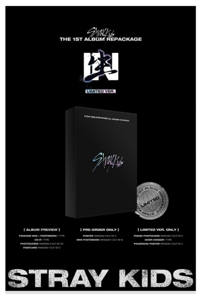 Stray Kids Album Vol. 1 (Repackage) - IN生 (Limited Ver.)