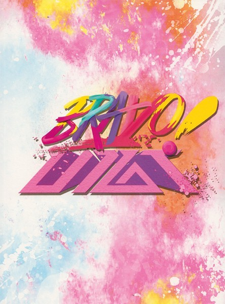 UP10TION - Bravo! Mini Album Vol.2