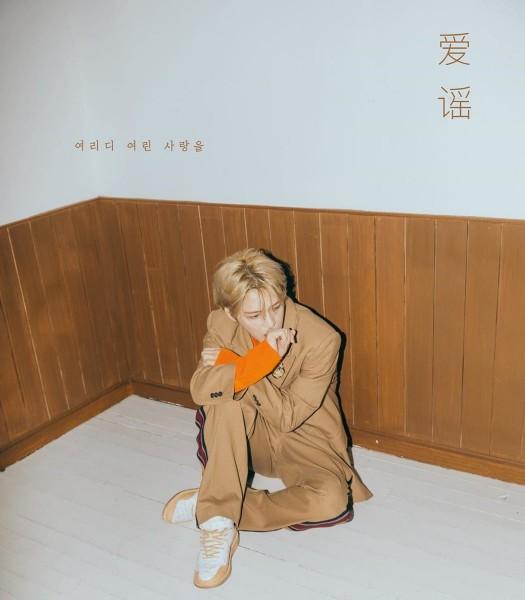Kim Jae Joong Mini Album Vol. 2 - Aeyo